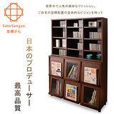 【Sato】PLUS時間旅人十二格+六門櫃‧幅111cm(整組)