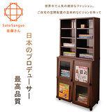 【Sato】PLUS時間旅人八格+四門櫃‧幅75cm(整組)