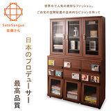 【Sato】PLUS時間旅人三門玻璃+六抽三門櫃‧幅111cm(整組)
