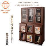 【Sato】PLUS時間旅人三門玻璃+六門櫃‧幅111cm(整組)