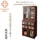 【Sato】PLUS時間旅人雙門玻璃+四抽二門櫃‧幅75cm(整組)