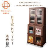【Sato】PLUS時間旅人雙門玻璃+四門櫃‧幅75cm(整組)