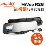 Mio MiVue R28 GPS後視鏡行車記錄器 加贈16G卡