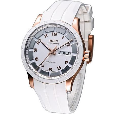 MIDO 美度Multifort 系列機械腕錶 M0188303701200