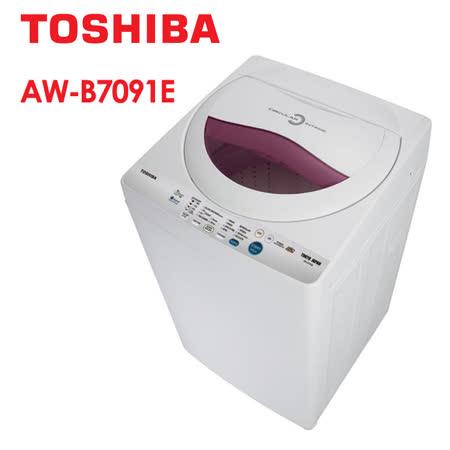 『TOSHIBA』☆東芝 7公斤7公斤循環進氣高速風乾洗衣機AW-B7091E