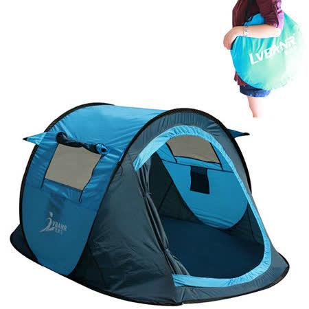 PUSH! 登山戶外用品 1秒丟單門雙窗雙人四季防暴雨帳篷