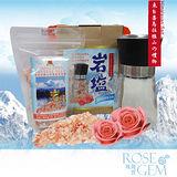 【瑰麗寶】食用玫瑰岩鹽研磨罐禮盒