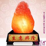 【瑰麗寶】KN精選自然型4-5kg金箔禮贈品鹽燈