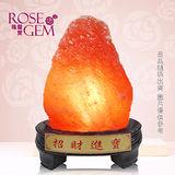 【瑰麗寶】CN精選自然型4-5kg金箔禮贈品鹽燈