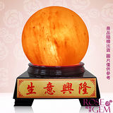 【瑰麗寶】KC圓球雲彩金箔禮贈品鹽燈