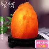 【瑰麗寶】精選玫瑰寶石鹽晶燈3.8-4.8kg 2入