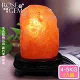 【瑰麗寶】精選玫瑰寶石鹽晶燈4-5kg 2入