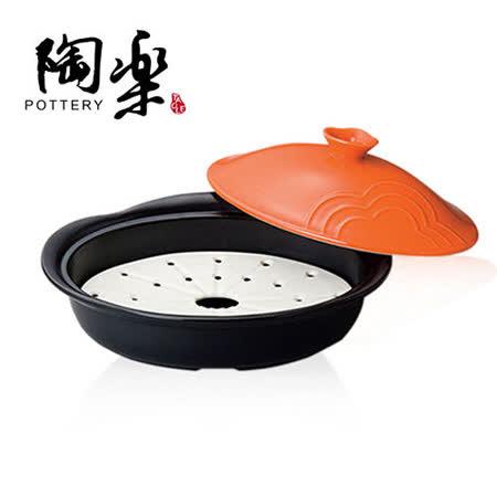 【部落客推薦】gohappy線上購物日本陶樂 橢圓陶鍋評價好嗎遠東 百貨 高雄 店