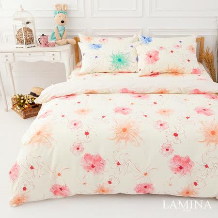 LAMINA  花想曲-粉  雙人四件式純棉床包被套組