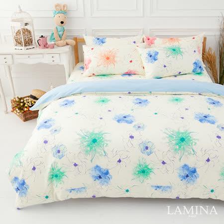 LAMINA  花想曲-藍  雙人四件式純棉床包被套組
