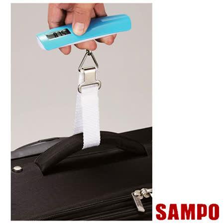 (兌)聲寶SAMPO-多用途行李秤BF-L1402AL