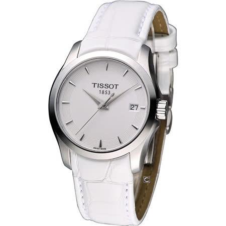 天梭 TISSOT Couturier 建構師系列 女用時尚腕錶 T0352101601100