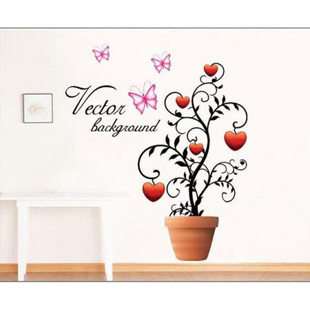 【PS Mall】可移動創意裝飾組合牆面貼紙 壁貼 (J1165) DM57-0031