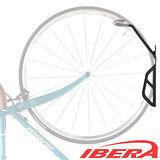 IBERA 自行車專用20~29吋停車壁掛架