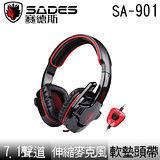 SADES 賽德斯 901 USB 7.1聲道 電競耳麥