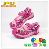 [GP]快樂童鞋-多功能護趾涼鞋-G9158B-45(桃紅色)共有四色