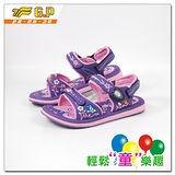 [GP]快樂童鞋-多功能涼鞋-G9165B-41(紫色)共有三色