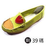 《JOYCE》俏皮撞色愛心型豆豆鞋-綠