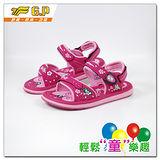 [GP]快樂童鞋-多功能涼鞋-G9165B-45(桃紅色)共有三色