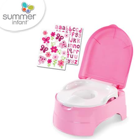美國 Summer Infant 3合1兒童馬桶練習組 - 桃粉色