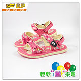 [GP]快樂童鞋-多功能涼鞋-G9165B-46(粉黃色)共有三色