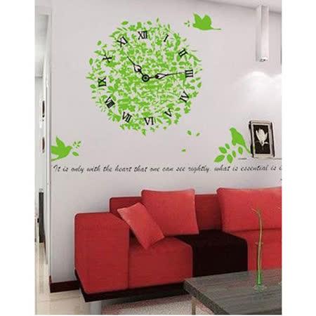 【PS Mall】可移動創意裝飾組合牆面貼紙 壁貼 (J1165) DM57-0005
