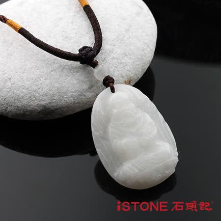 石頭記 護身佛達摩白玉項鍊