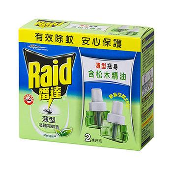 雷達薄型液電清新重裝41ml*2入