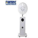 『FUKADAC』☆深田家電  14吋典雅智能型遙控霧化扇 FMF-1488 / FMF1488