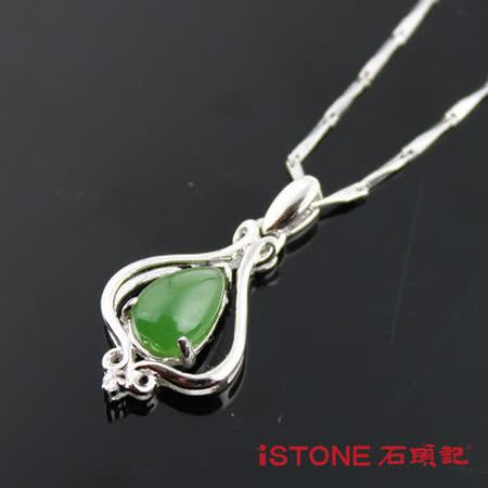 石頭記 碧玉925純銀項鍊-豐姿艷麗