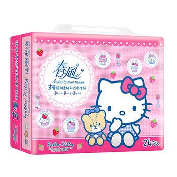 春風Kitty三層抽取式衛生紙100 抽*24包