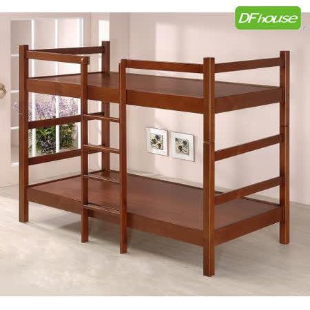 《DFhouse》凱恩3.5尺實木雙層床