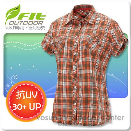 【維特 FIT】女新款 格紋吸排抗UV短袖襯衫_ FS2203 鮭魚橙