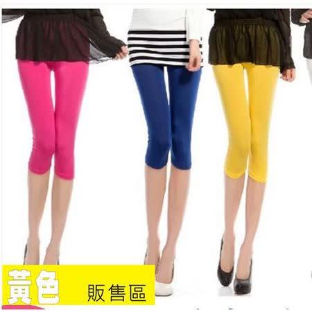 【韓系女衫 中大尺碼】 夏季 冰絲綿 彈性 中碼 七分內搭褲 -黃色