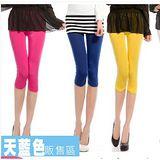 【韓系女衫 中大尺碼】 夏季 冰絲綿 超彈性 中大碼 七分內搭褲 -天藍色