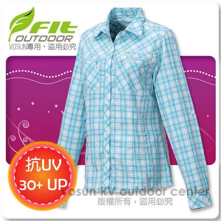 【維特 FIT】女新款 格紋吸排抗UV長袖襯衫_ FS2204 水藍色