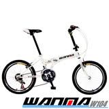 WANMA-W104超時尚20吋24速城市穿梭折疊車(6色任選)(服務升級)
