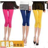 【韓系女衫 中大尺碼】 夏季 冰絲綿 超彈性 中大碼 七分內搭褲 -橘黃色