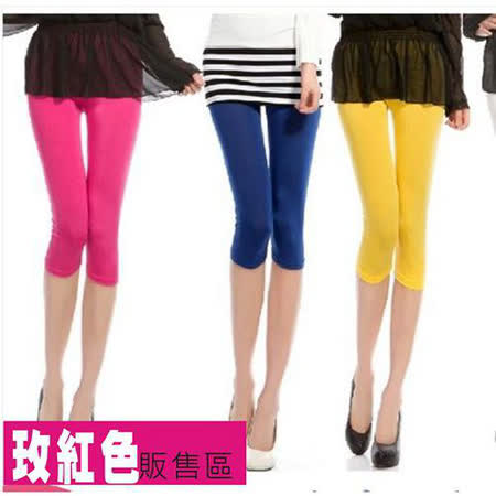【韓系女衫 中大尺碼】 夏季 冰絲綿 彈性 中碼 七分內搭褲 -玫紅色