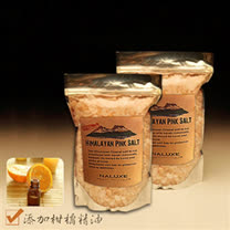 【Naluxe】玫瑰鹽精油美人湯500g x 2入