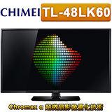 奇美CHIMEI 48型 FHD多媒體液晶顯示器+視訊盒(TL-48LK60)*送7-11禮券600元