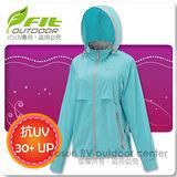 【維特 FIT】女新款 透氣吸排抗UV防曬外套_ FS2304 水藍色