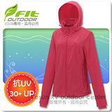 【維特 FIT】女新款 透氣吸排抗UV防曬外套_ FS2306 珊瑚紅