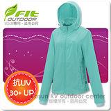 【維特 FIT】女新款 透氣吸排抗UV防曬外套_ FS2306 夢幻藍