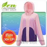 【維特 FIT】女新款 透氣吸排抗UV防曬外套_ FS2307 淺紫色
